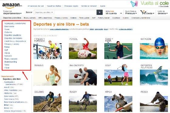 Amazon: Deportes y aire libre
